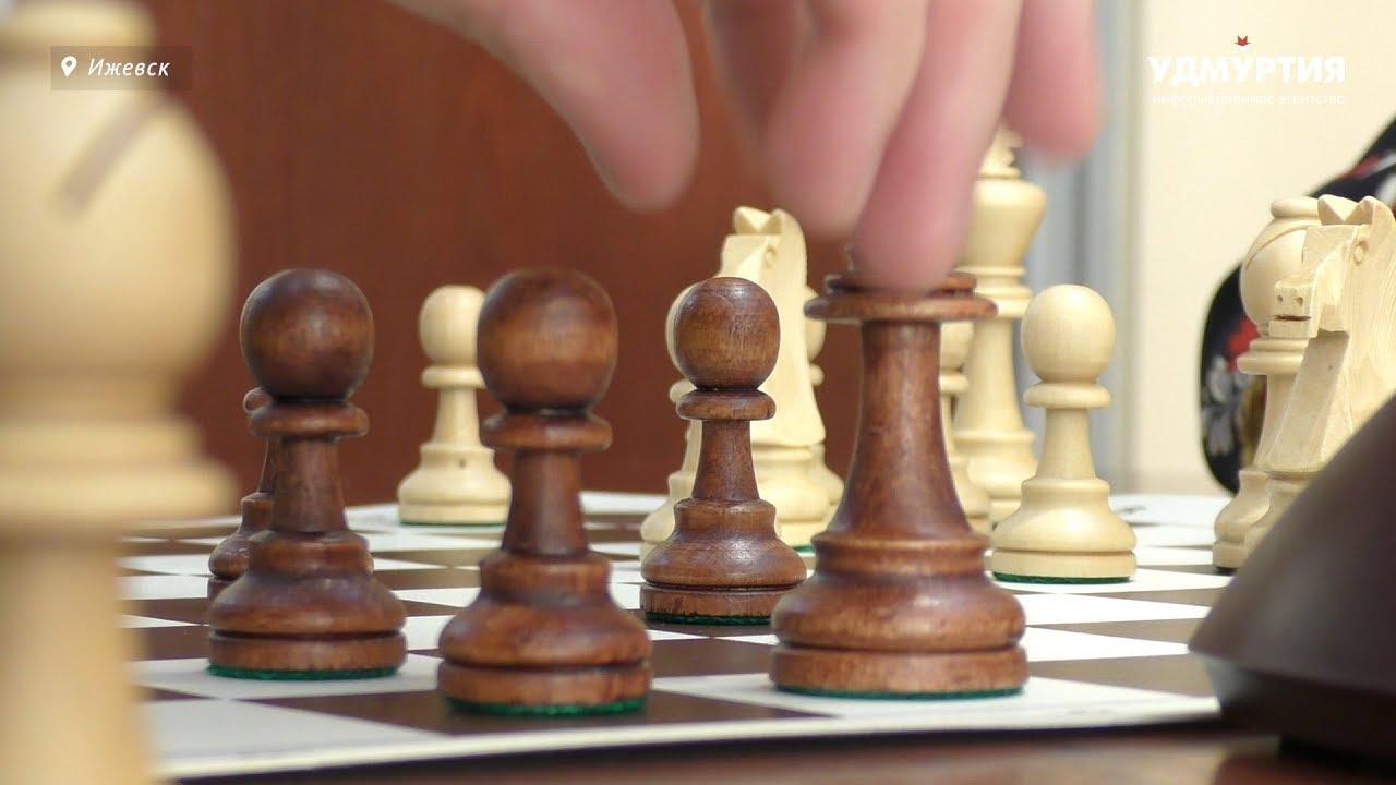 Как будут развивать шахматный спорт в Удмуртии