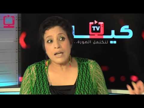 نجاة عتابو تفضح البنية التحتية للمستشفى الاقليمي بالخميسات