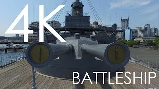4K空撮 / 戦艦三笠
