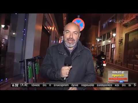 ΑΤΜ, καταστήματα & το χριστουγεννιάτικο δέντρο στη πλ.Εξαρχείων στόχοι αγνώστων | 19/12/19 | ΕΡΤ