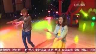 Dream high 2 OST - JB - Kang Sora - Bobbed Hair
