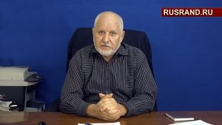 Какая оппозиция нужна России?