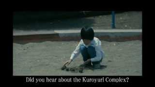 Nonton The Complex  Kuroyuri Danchi    Trailer From Web   Bifff 2013 Film Subtitle Indonesia Streaming Movie Download