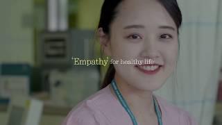 2019 Asan medical center Nursing Department PR movie 미리보기