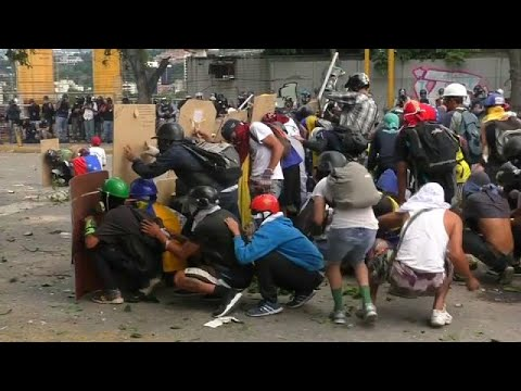 venezuela general strike called as protests mount (видео)