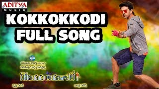 Kokkokkodi  Song Lyrics from  Govindudu Andarivadele - Ram Charan