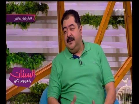 طارق عبد العزيز: محمد هنيدي رشحني لأول أدواري في السينما