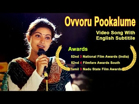 Ovvoru Pookalume | Video song | English subtitle | Autograph | Cheran | Sneha