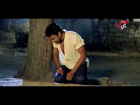 Premakatha : Prema Sangati Emito Video Song 11 March 2014 05 PM