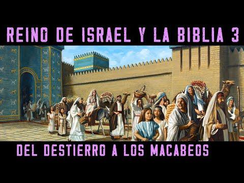 ISRAEL Y LA BIBLIA 3: El Reino Dividido y Conquistado. De Roboam a los Macabeos (видео)