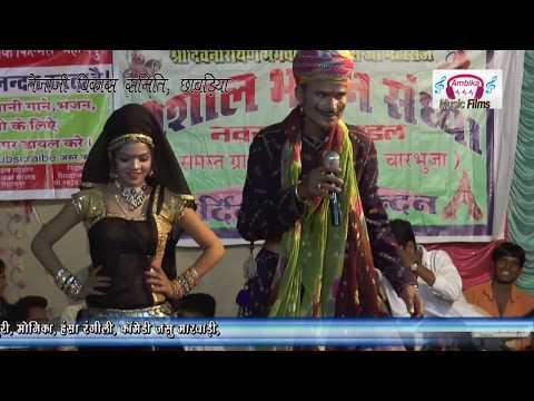 Video Live program Chhabra 2017 singer Raju Rawal download in MP3, 3GP, MP4, WEBM, AVI, FLV January 2017
