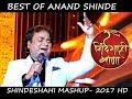 Mashup 2017 HD (ShindeShahi Bana)