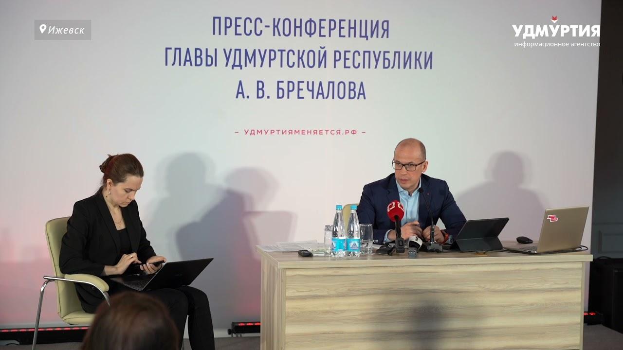 Александр Бречалов о муниципальной реформе в Удмуртии