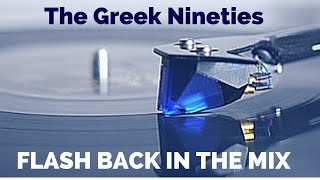 Nonton The Greek  90s  Flash Back  Film Subtitle Indonesia Streaming Movie Download