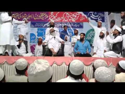 Video Mufti Rashid (Shaykhul Hadeeth of darul uloom Deoband):