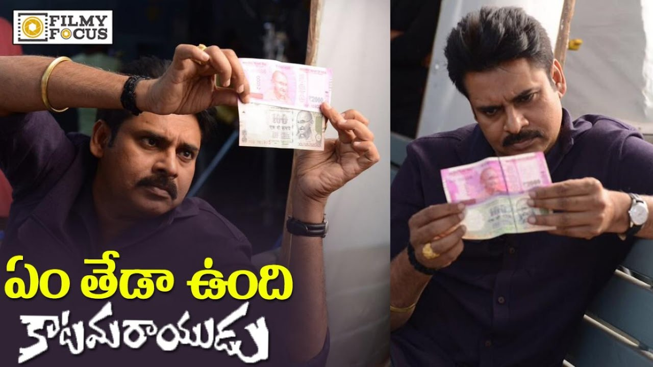 Pawan Kalyan Comparing & Examining Old 100 note with New 2000 note