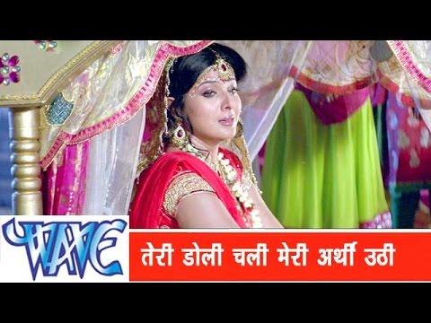 Video तेरी डोली चली Teri Doli Chali - Rakesh Mishra - Bhojpuri Hit Songs 2015 - Prem Diwani download in MP3, 3GP, MP4, WEBM, AVI, FLV January 2017