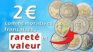 Pièces de 2€ commémoratives françaises : rareté et valeur