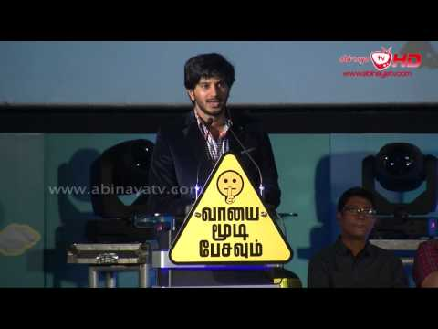 My Fother Mammootty Is The Reason I am Hear Dulquer Salmaan @ Vaayai Moodi Pesavum Audio Launch