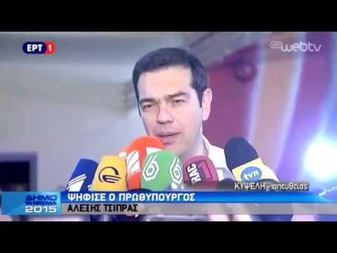 Δήλωση μετά την άσκηση του εκλογικού δικαιώματος