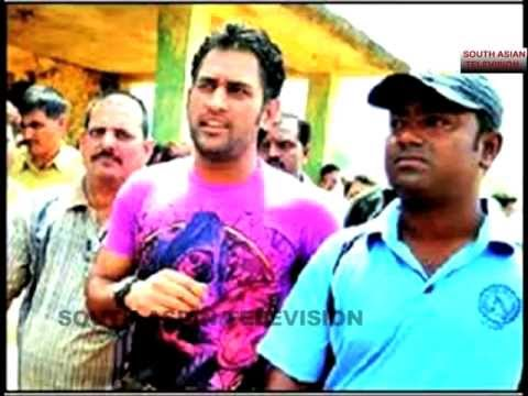 Video MS DHONI'S CHILDHOOD FRIEND PASSES AWAY download in MP3, 3GP, MP4, WEBM, AVI, FLV January 2017