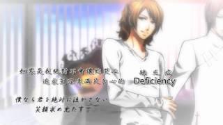 Download Lagu 【(ÓωÒ)HD-中文字幕】【√5】「Love Doctor」イラストMV Mp3
