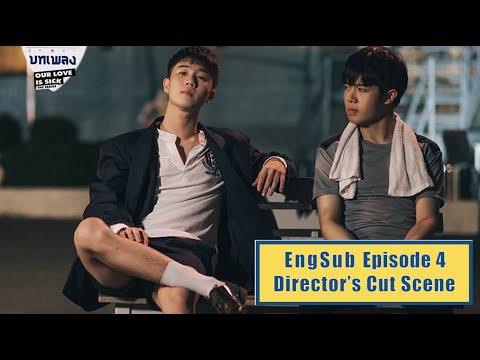 Thai BL Friend Forever The Series - EP 4 - EngSub Director's Cut Scene 2