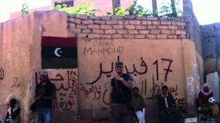 Tripoli Soug Aljomaa Free 25-8-2011طرابلس سوق الجمعة