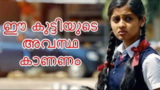 Video Zero New Malayalam Short Film 2019 MP3, 3GP, MP4, WEBM, AVI, FLV Desember 2018