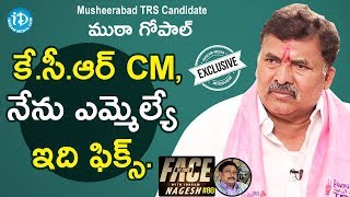 Video Musheerabad TRS Candidate Muta Gopal Exclusive Interview || Face To Face With iDream Nagesh #80 MP3, 3GP, MP4, WEBM, AVI, FLV Desember 2018