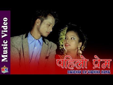 (Pahilo Prem | New Nepali Song 2018 By Daribhan B.K/Radhika Hamal - Duration: 11 minutes.)