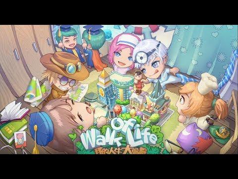 《我的人生大冒險》手機遊戲玩法與攻略教學!