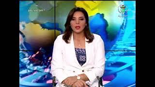 موجز أخبار 09:00| الثلاثاء 27 جويلية 2021