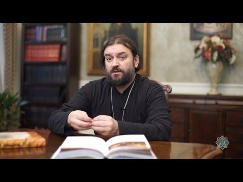 О порче. о. Андрей Ткачев. Как дьявол может ополчится на человека?