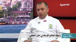 Sn. Gökhan Tufan TRT Arabic\'e Konuk oldu