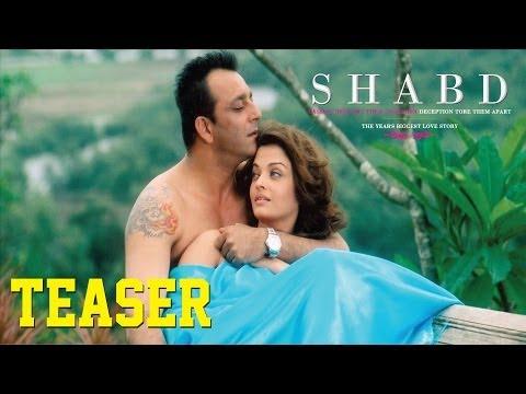 Shabd - Teaser