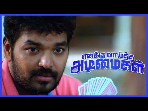 Kannadi Poovukku Video Song  Enakku Vaaitha Adimaigal Video Songs  Pranitha Video Song  Jai Songs