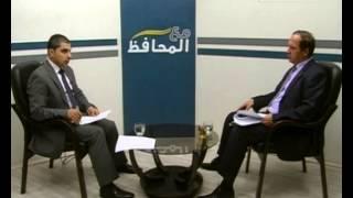 """برنامج مع المحافظ """" اللواء د. عبد الله كميل """" - الحلقة الثالثة"""