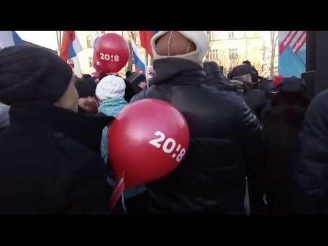 Мэр Екатеринбурга на митинге Навального