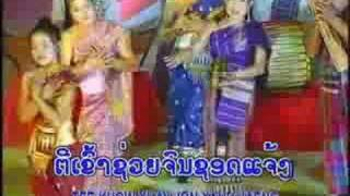 Video lum Khonesavanh #3 ລຳຄອນສະຫວັນ MP3, 3GP, MP4, WEBM, AVI, FLV Juli 2018