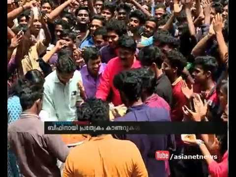Thiruvananthapuram university college SFI unit conducts beef festival 10 October 2015 12 06 AM