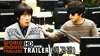 Nonton                      Slow Video  2014  30               30s Trailer  Film Subtitle Indonesia Streaming Movie Download