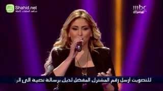 Arab Idol -حلقة البنات - فرح يوسف - مدام بتحب