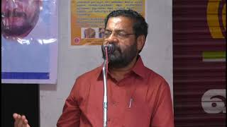 പെരുനാട് മിനി സിവിൽ സ്റ്റേഷൻ ഉദ്ഘാടനം