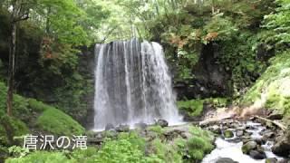 美しい上田の大自然