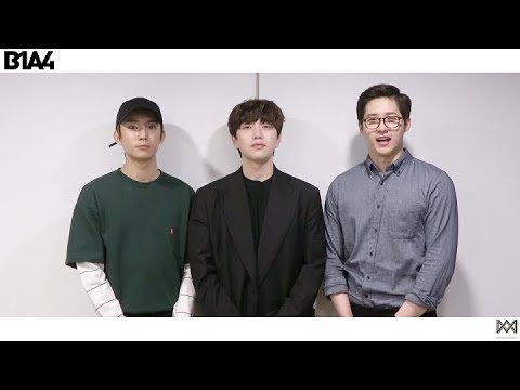 B1A4가 전하는 '2019학년도 대학수학능력시험' 응원 메시지