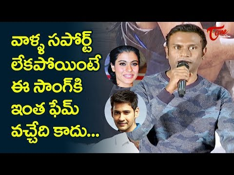Anup Rubens Speech At 30 Rojullo Preminchadam Ela Press Meet | TeluguOne Cinema