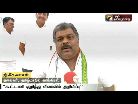 Decision-on-alliance-by-the-end-of-this-month-says-G-K-Vasan