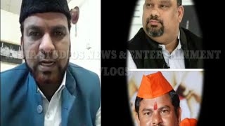 Video Mohammed Aqeel Uddin TRS - Reply To Katti Mahesh and MLA Raja Singh who given  comments on Religion MP3, 3GP, MP4, WEBM, AVI, FLV Agustus 2018