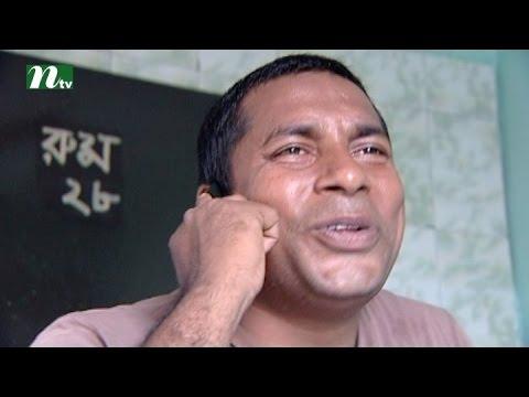 Bangla Natok   Houseful হাউস ফুল | Episode 109 | Mosharraf Karim & Sumaiya Shimu | Drama & Telefilm